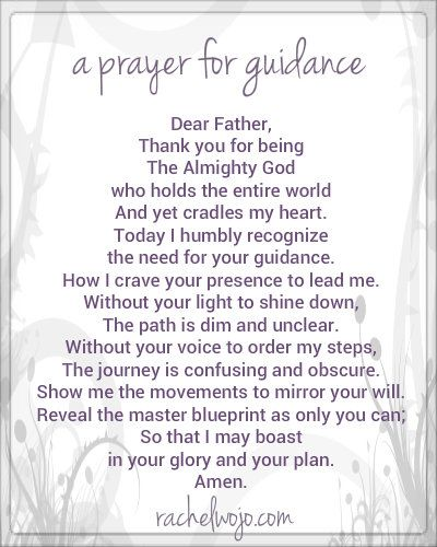 a prayer for guidance: