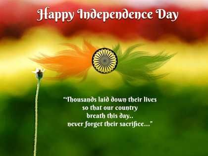 Indian Independence Day Quotes in English