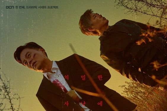 """Trap"" Responds To Curiosity About Potential 2nd Season"