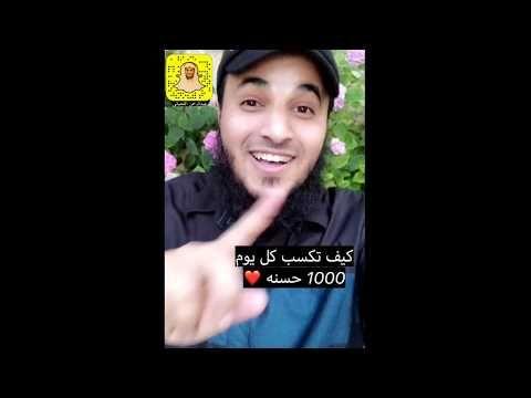 كيف تكسب كل يوم 1000 حسنه عبدالرحمن اللحياني Youtube Incoming Call Screenshot Incoming Call