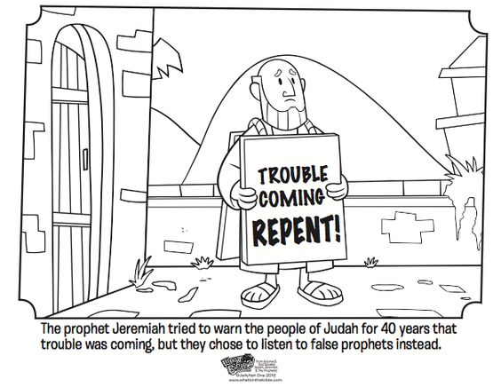 jeremiah the prophet coloring pages - kids ministry humble yourself and the lord on pinterest