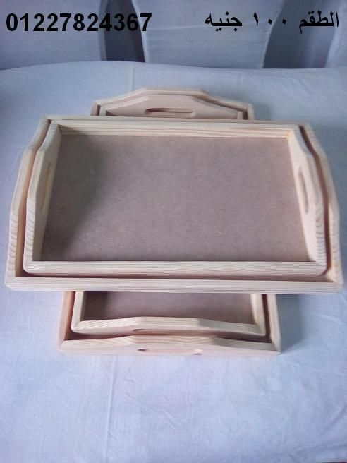 Decoupage Tray Wooden Tray صواني خشب صواني ديكوباج Facebook Sign Up