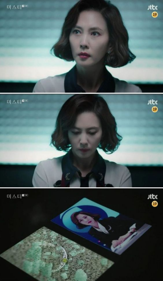 [Spoiler] Added Episodes 1 and 2 Captures for the #kdrama 'Misty'
