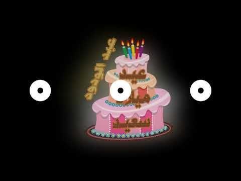 عيد ميلاد سعيد يا عبد الودود Birthday Candles Candles Birthday