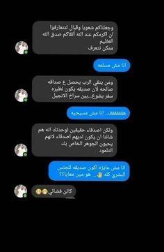 ضحك حتى البكاء ضحك جزائري ضحك حتى البول ضحك معنى ضحك اطفال فوائد الضحك ضحك Meaning الضحك في المنام نكت قصيرة نكت سورية نكت 2019 نكت مصر Lockscreen Ios Messenger