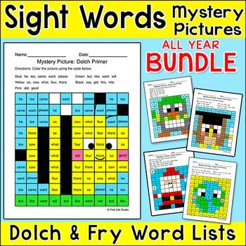 End of the Year Activities - Sight Words All Year Mystery Pictures Bundle - These fun and engaging mystery pictures are perfect for literacy centers, morning work, early finishers, substitutes and homework. Themes include: Summer, Superhero, Back to School, Fall, Halloween, Thanksgiving, Winter, Christmas, Graduation, Earth Day, Easter, St.