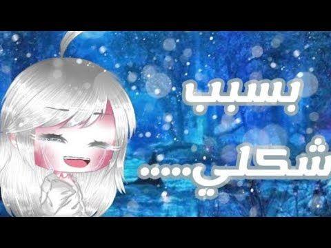 Shizuka Chan Youtube Anime Anime Art Art