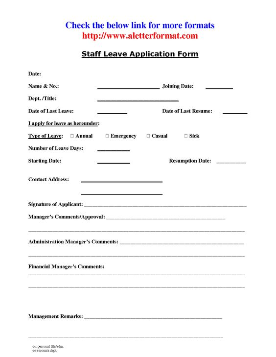 Application letter format leave  Order Custom Essay Online form - donation pledge form template