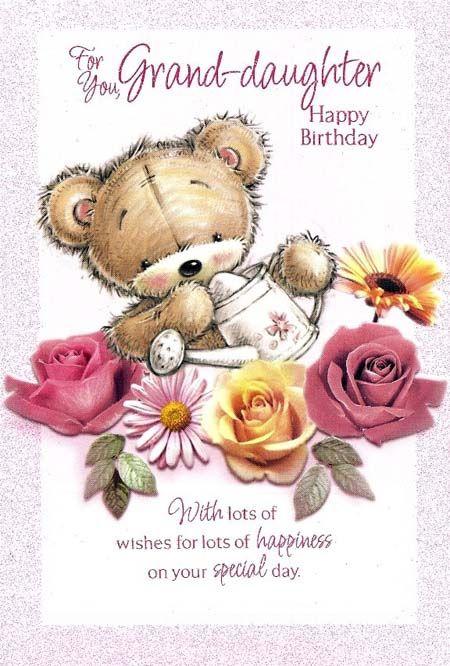 happy valentines day bff meme - happy birthday granddaughter