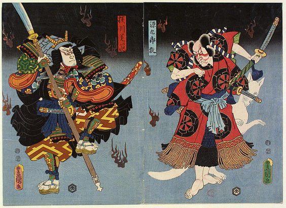 Kuniyoshi Utagawa | V