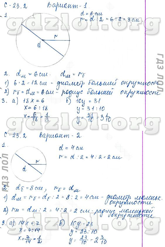 кубановедение 5 класс учебник трёхбратов