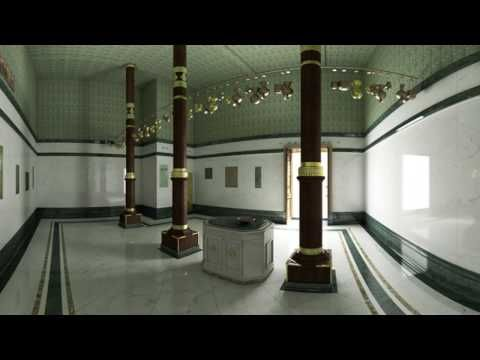 Makkah Madinah History Museum Pictures Video Inside The Kabah Beautiful Names Of Allah Islamic Images Picture Video