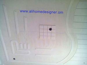 Pop Plus Minus Design Roof Design Pop Ceiling Design Pop Design For Roof Ceiling Design Bedroom