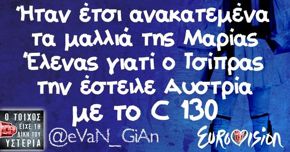e_eVaN_GiAn