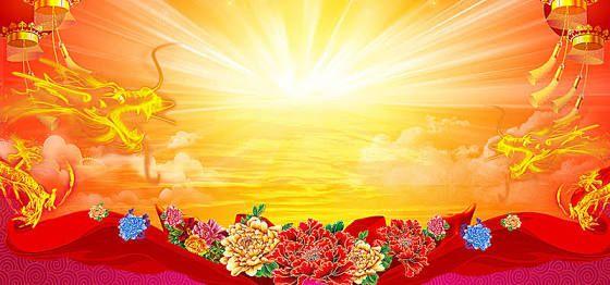 Image Result For Wedding Background Banner Background
