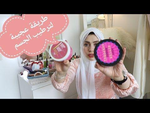 أفضل كريم مرطب للجسم Youtubepn Sleep Eye Mask Beauty Mask
