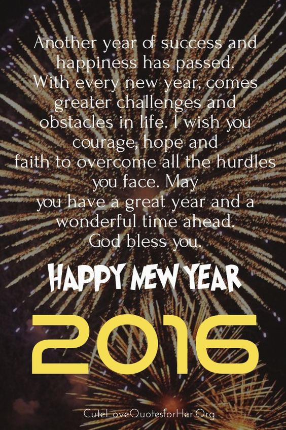 New Years Eve 2017 Quotes: 2016 New Years Wishes Quotes