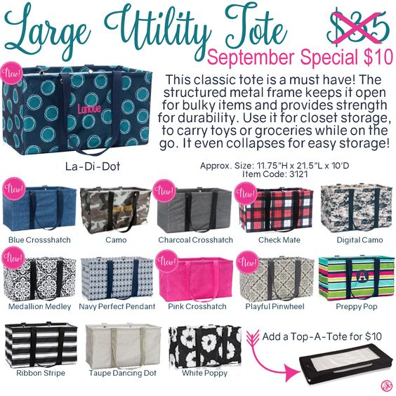 Thirty-One September Customer Special Large Utility Tote
