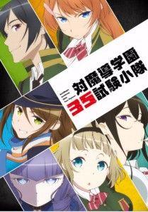 Yozakura Quartet Gets New Anime DVD Series - News - Anime News Network