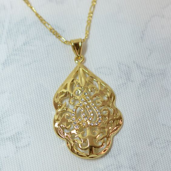 Allah necklace pendantwholesale 18k jewelry arab muslim islamic allah necklace pendantwholesale 18k jewelry arab muslim islamic pendants chaingold plated aloadofball Images
