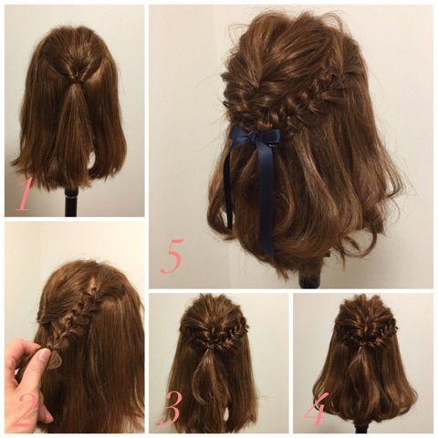 Mizunotoshirou 清楚系の王道ハーフアップ 2021 女の子 髪型 アレンジ フォーマルなヘアスタイル 卒業式 髪型