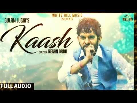 Kaash Tere Ishq Me Nilam Ho Jau Song O Itna Na Yaad Aaya Karo Song G New Hindi Songs Songs Bollywood Music Videos