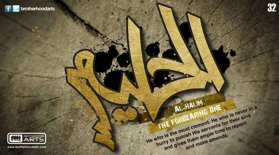 DesertRose. .. Allah 32