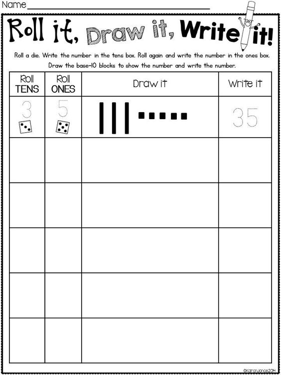 The ULTIMATE Printable Math Pack! Over 180 pages ready-to-use! Covers just about every skill for K-1 that you can imagine! $