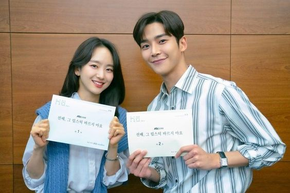 Won Jin Ah, SF9's Rowoon, And More Attend Script Reading For Upcoming Romance Drama