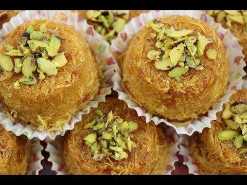 اروع 3 طرق لعمل الكنافة بالقشطة و الجوز افضل من المطاعم مع رباح محمد Youtube Desserts Party Desserts Food