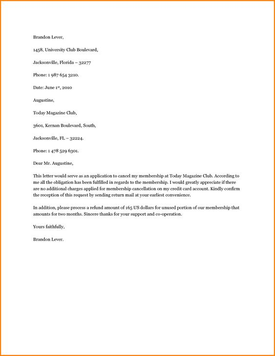 Credit memo letter best 25 business letter template ideas on salary certificate template uae ebook database how write sample credit memo letter yadclub Images