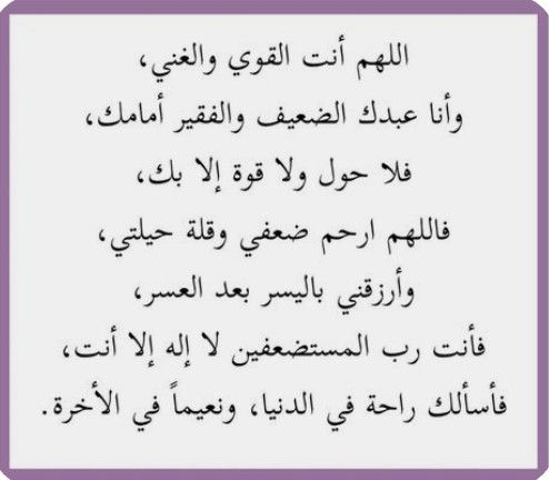 Pin By أبو محمد On لا إله إلا أنت سبحانك إني كنت من الظالمين Math Arabic Calligraphy Calligraphy