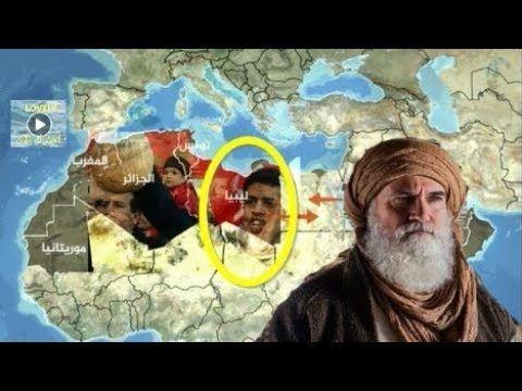 نبوءات ابن عربي ثورة تقتلع الملك الجبري في المغرب تجعل مصر ترتج وتصعق Youtube
