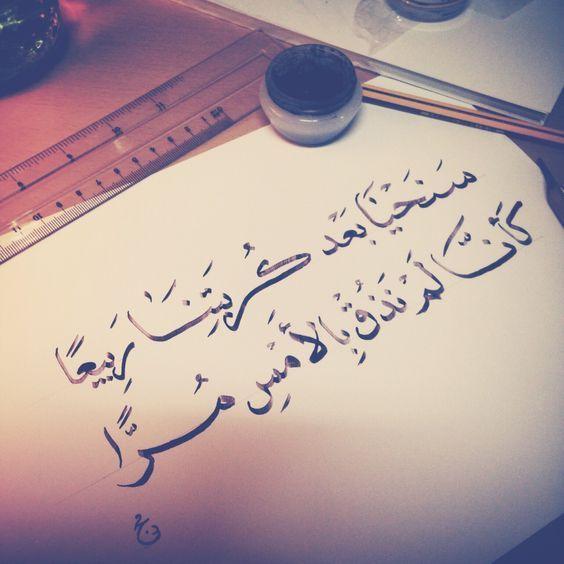 صور حزينه صور حزينة جدا مع عبارات للفيسبوك والواتس Quran Quotes Verses Funny Arabic Quotes Wise Words Quotes