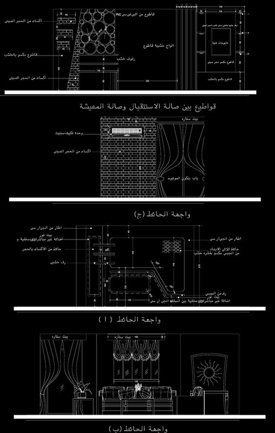 Apartment Reception Interior Design On Behance Interior Design Design Interior