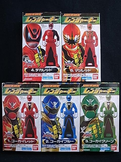 Bandai Power Rangers Kaizoku Sentai Gokaiger Hyper Mashin Set 3 Candy Toy Figure