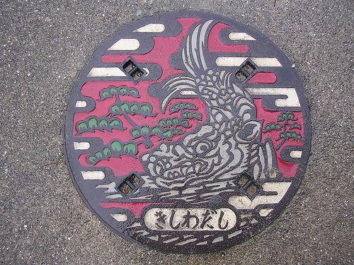 Kishiwada city, Osaka pref manhole cover by MRSY, via Flickr