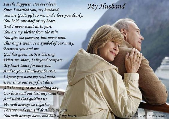 Image from http://www.freshboo.com/wp-content/uploads/2014/08/love-poem-for-husband.jpg.