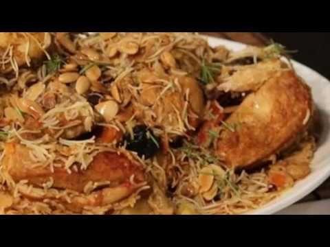 طريقة عمل مضغوط حراء Yemeni Food Food Chicken