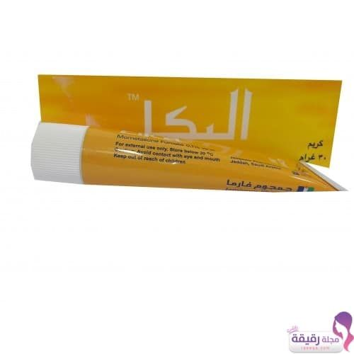فوائد كريم اليكا للابط وطريقة استخدامه ومحاذير استعماله Skin Care Personal Care Toothpaste