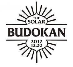 「太陽 ロゴ」の画像検索結果