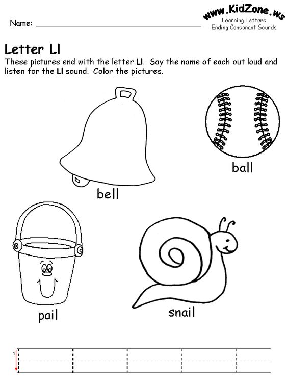 learning letters worksheet | Kidz zone worksheeta | Pinterest ...