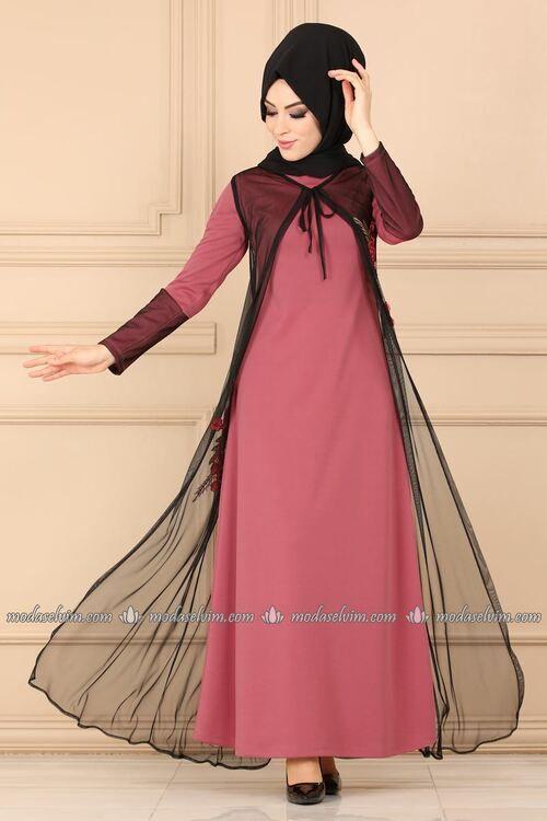 Modaselvim Elbise Tul Yelekli Elbise 3022pm271 Gul Kurusu Moda Stilleri The Dress Afrika Modasi