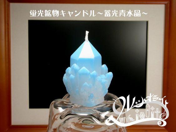Favorite tweet by @Luciolite : 暗闇で光る水晶が欲しいということで作りました蓄光蛍光する水色のカテドラルクォーツです青を濃くすると蓄光が弱くなりますがこれぐらいだと良く光ります原型は360度どこから見ても美しいコンゴ産のシトリン https://t.co/qjBuYtDr7A
