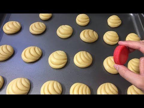 بسكويت ببيضه واحده من دون قالب او طابع سهل ولذيذ Youtube Yummy Cookies Mini Cupcakes Food