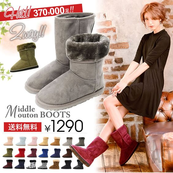 Rakuten: ≪Release memory ≫ [GALSTAR] boots Lady's 2WAY fake leather suede mousse Rich fur softly ladies boots Lady's for sole medium mouton ...