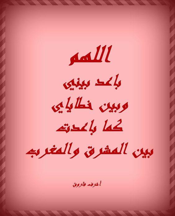 DesertRose.... Allahumma Aameen