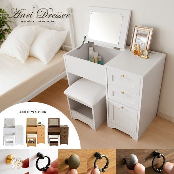 Air Rhizome Dresser Dresser Mirror Mirror Side Dresser Dresser Stool Storage Furniture Simple Sc Restaurant Chairs For Sale Chic Bedroom Decor Bedroom Seating