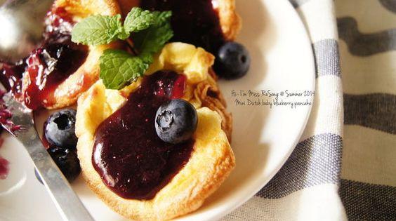 [一個人也可以吃很飽] 藍莓迷你荷蘭鬆餅 Mini Dutch baby blueberry pancake @ Hi, 我是肉鬆小姐:有關邀稿試用,合作商談請來信至winnichang@me.com :: 痞客邦 PIXNET ::