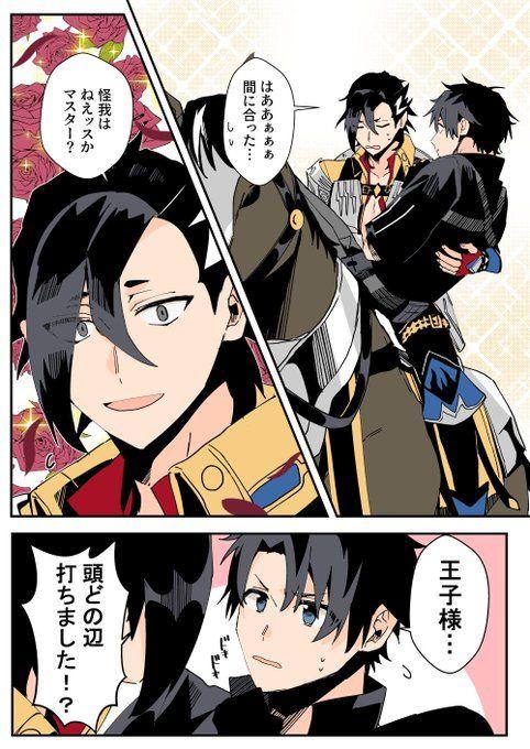 かみや Kamiya 000 さん Twitter 2020 漫画 グラブル 漫画 Fate 漫画